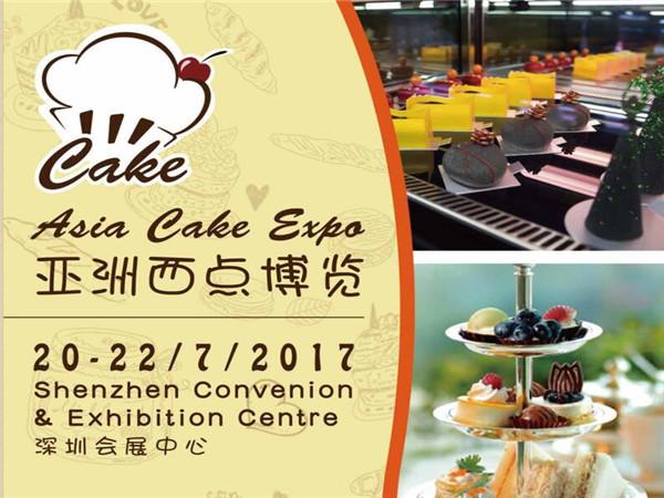 Shenzhen International Cake & Coffee & Ice-cream Expo_EYESHENZHEN