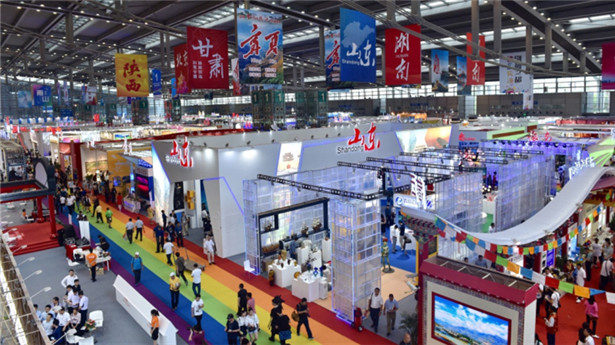 China (Shenzhen) International Cultural Industries Fair