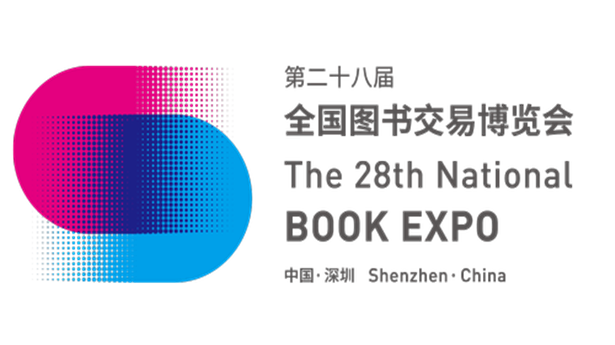 The 28th National Book Fair