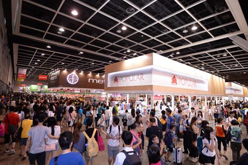Hong Kong Book Fair 2018 July 18 24 Eyeshenzhen