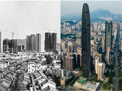 SZ in past 4 decades: from small fishing village to metropolis