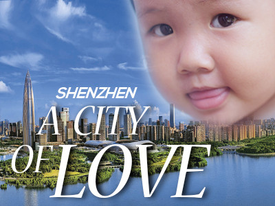 Shenzhen, A City of Love