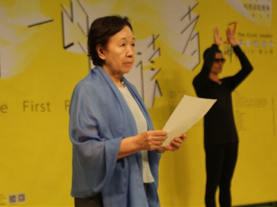 Japanese poet reads poems for SZ people