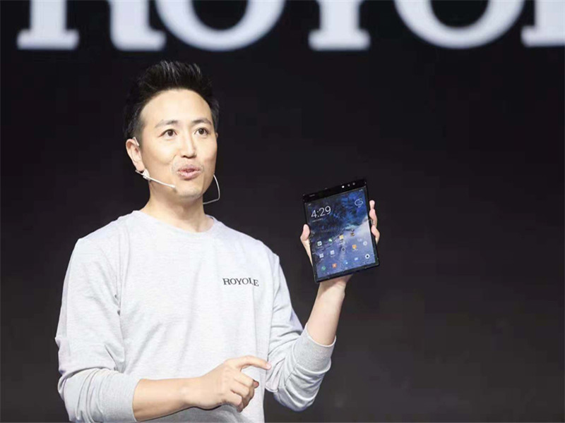 Foldable smartphone unveiled