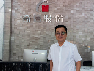 Qixin expects to decorate world with innovative works
