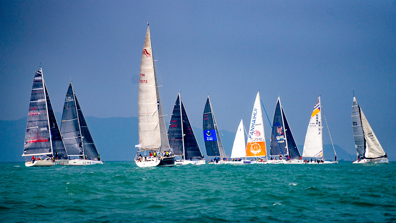 12th China Cup International Regatta