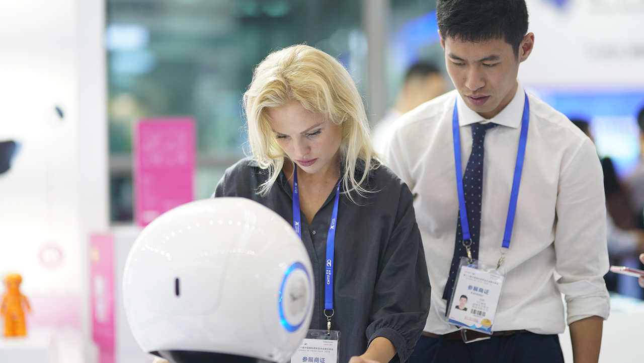 20th China Hi-Tech Fair