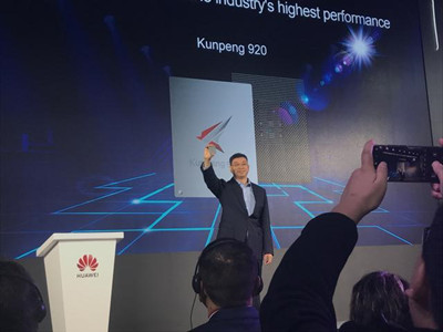 Huawei launches new server chipset