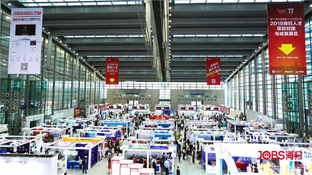 Fair for professionals to be held in April