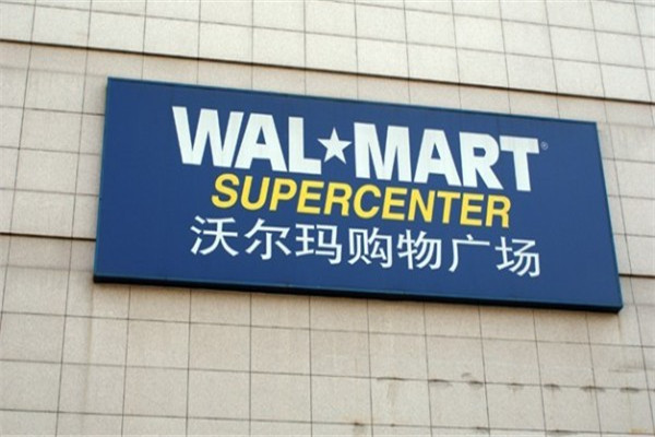 Walmart to add 100 new outlets in GD