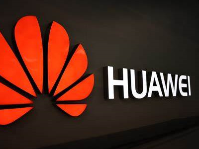 SZ, HUAWEI join hands to build city into model area for chip industry