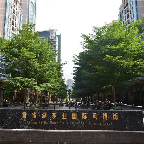 Donghai in Futian