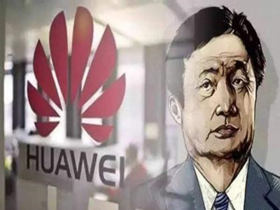 Huawei offers $1.5b in hunt for global developers