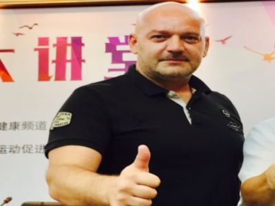 Romanian martial art practitioner chases dream