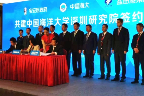 Cooperation established to build research institute