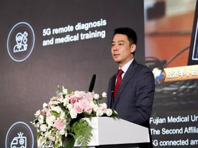 Huawei's 5G technology driven by innovation