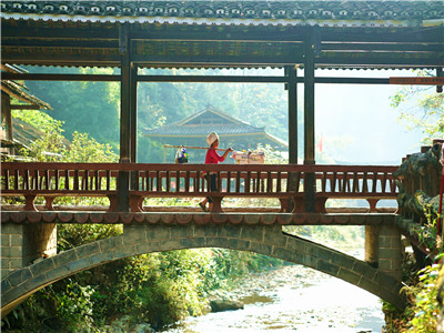 Guizhou, a Lonely Planet top 10 region to visit in 2020
