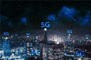 Shenzhen to have full 5G coverage by August next year