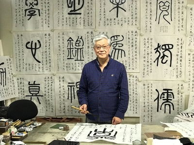 Artist creates 100-character calligraphy for self-reflection