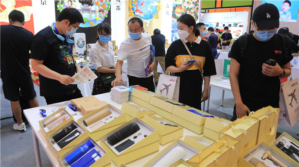 28th China (Shenzhen) International Gifts, Handicrafts, Watches & Housewares Fair