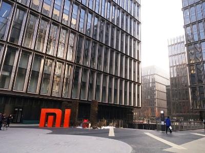 Xiaomi to set up international headquarters in SZ
