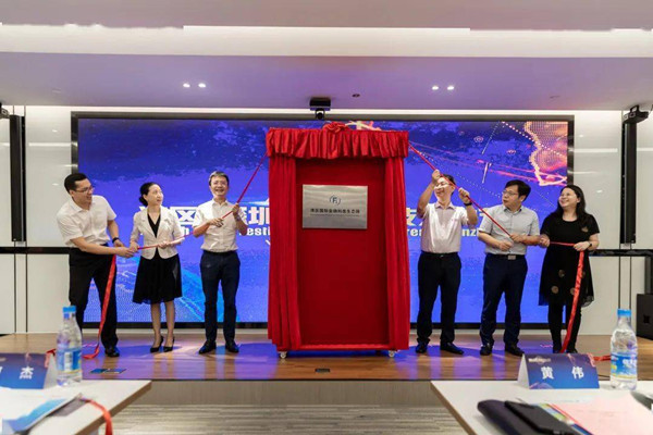 FinTech park inaugurated