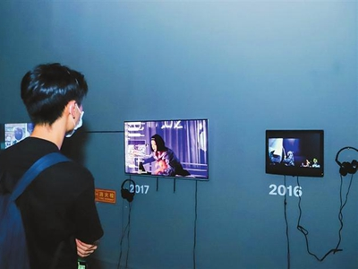 Archive exhibition reviews contemporary performance art