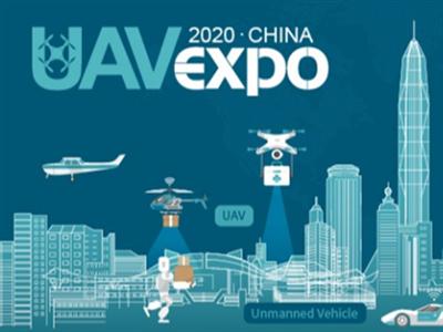 Fifth Shenzhen International UAV Expo