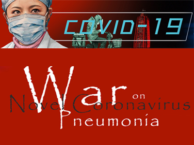 War on Novel Coronairus Pneumonia