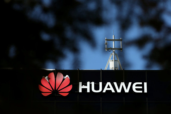 Huawei unveils 5G-powered factory in southern China
