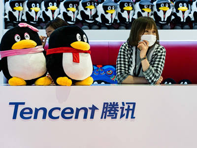 Tencent announces 50b yuan of investment in public welfare