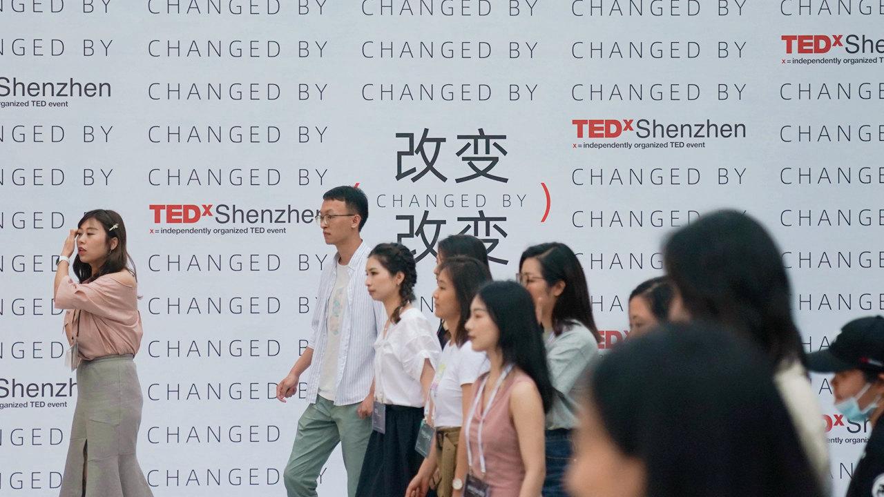 TED×SHENZHEN 2021 held in Nanshan