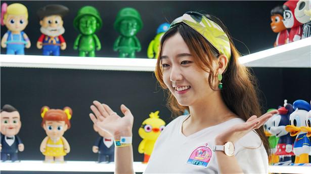 QQ Toys Expo