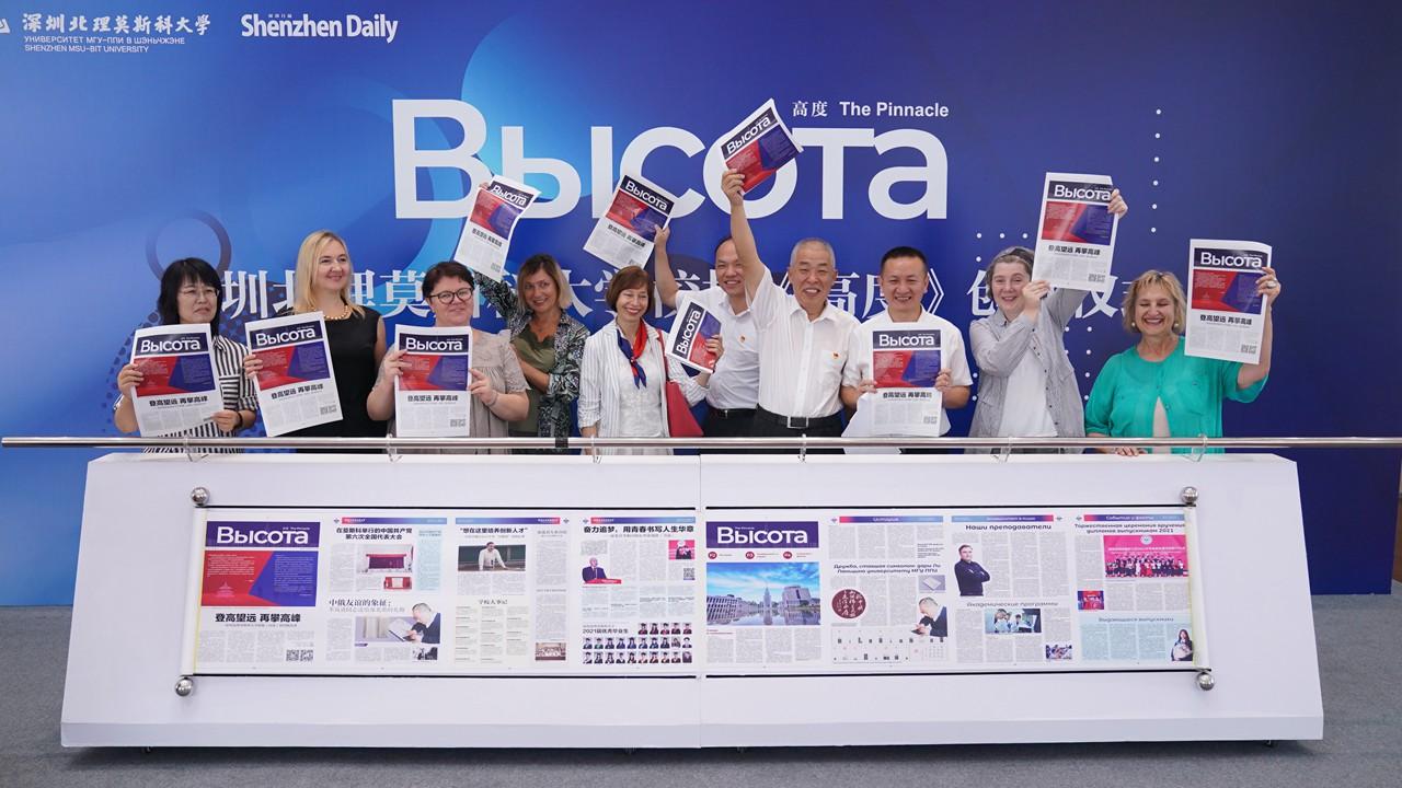SMBU launches campus newspaper