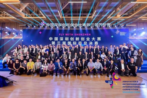 Global innovation contest opens registration