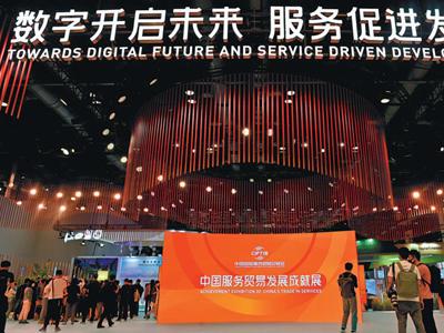 SZ service trade firms shine at international fair