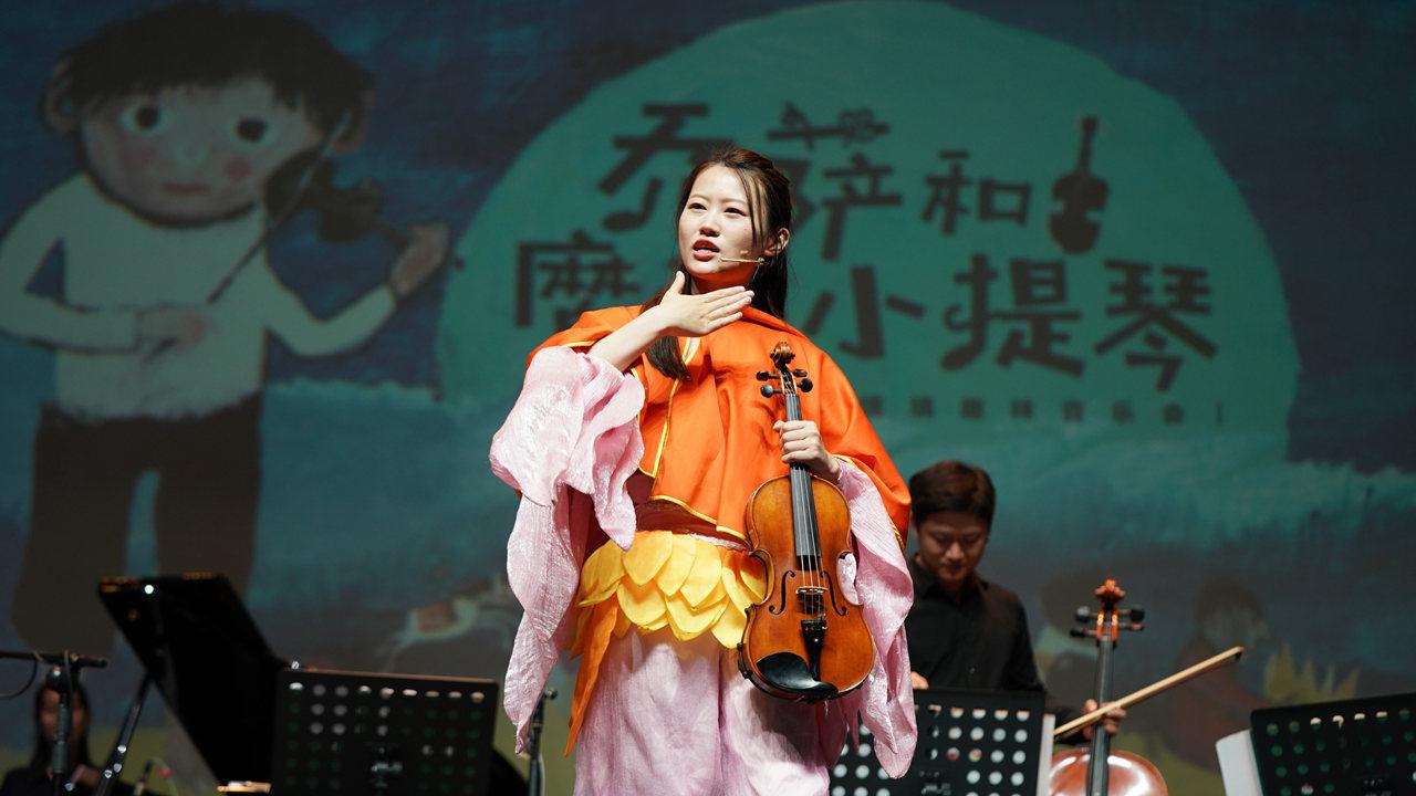 Culture Festival graces Futian