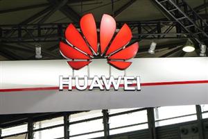 Huawei to build factory in Longhua