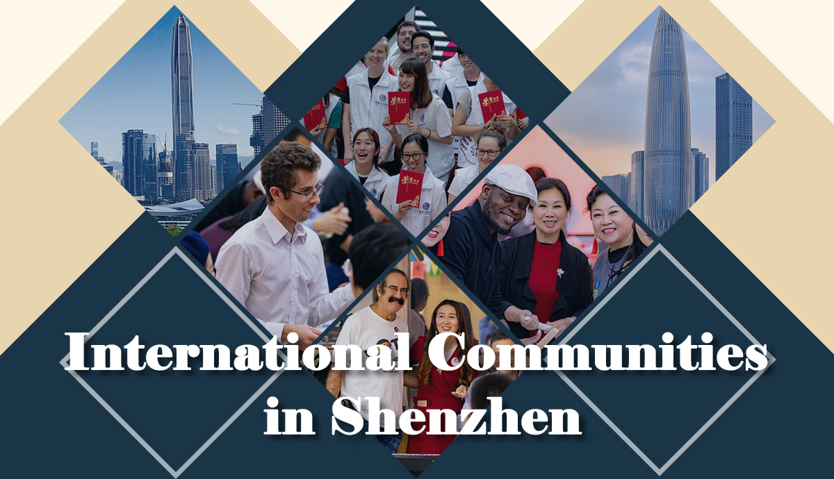 International Communities in Shenzhen_eyeshenzhen